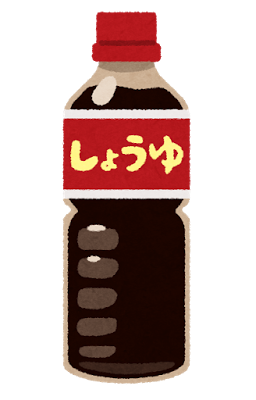 cooking syouyu bottle